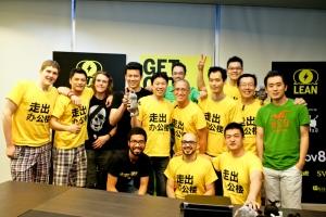Lean_Startup_meetup_in_Shanghai