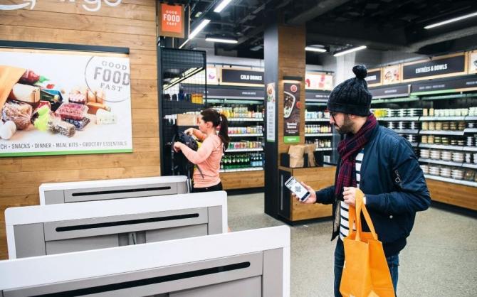 supermarche-futur.jpg